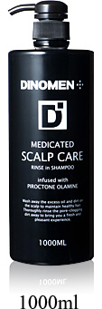scalp-care-1000ml